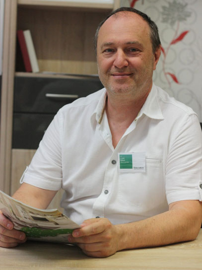 Ernest Mišura